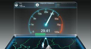 test-szybkości-internetu-300x163 Szybsze pobieranie plików z internetu. Jak przyśpieszyć ściąganie plików.